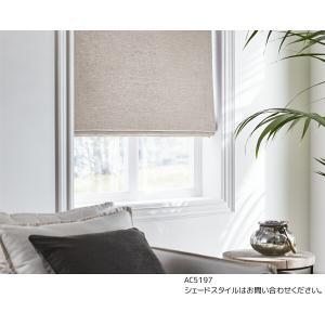 サンゲツ オーダーカーテン AC5191〜AC5203 巾150×丈201〜220cm(2枚入) LP縫製仕様(形態安定加工) 約2倍 3つ山ヒダ|i-read|08