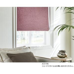 サンゲツ オーダーカーテン AC5191〜AC5203 巾150×丈201〜220cm(2枚入) LP縫製仕様(形態安定加工) 約2倍 3つ山ヒダ|i-read|09