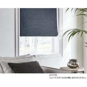 サンゲツ オーダーカーテン AC5191〜AC5203 巾150×丈201〜220cm(2枚入) LP縫製仕様(形態安定加工) 約2倍 3つ山ヒダ|i-read|10
