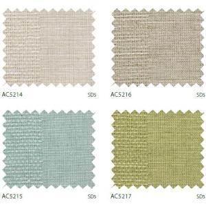 サンゲツ オーダーカーテン AC5214〜AC5219 巾150×丈161〜180cm(2枚入) LP縫製仕様(形態安定加工) 約2倍 3つ山ヒダ|i-read|02