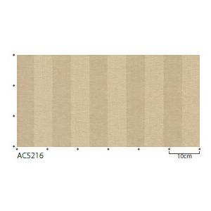 サンゲツ オーダーカーテン AC5214〜AC5219 巾150×丈161〜180cm(2枚入) LP縫製仕様(形態安定加工) 約2倍 3つ山ヒダ|i-read|04