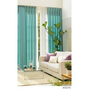 品番(AC5214〜5219)とカーテンサイズ等をお選びください。 カーテンサイズの測り方、カーテン...