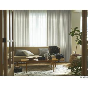 品番(AC5220〜5229)とカーテンサイズ等をお選びください。 カーテンサイズの測り方、カーテン...