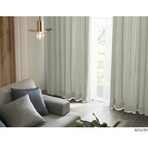 サンゲツ オーダーカーテン AC5230〜AC5233 巾100×丈161〜180cm(2枚入) L...