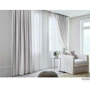 サンゲツ オーダーカーテン AC5260〜AC5271 巾100×丈161〜180cm(2枚入) L...