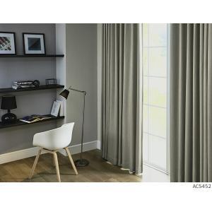 サンゲツ オーダー遮光カーテン AC5452〜AC5454 巾150×丈161〜180cm(2枚入)...