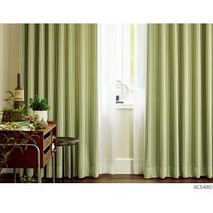 ・品番(AC5480〜5482)とカーテンサイズ等をお選びください。 ・カーテンサイズの測り方、カー...
