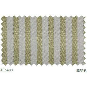 サンゲツ オーダー遮光カーテン AC5480〜AC5482 巾150×丈221〜240cm(2枚入) LP縫製仕様(形態安定加工) 約2倍 3つ山ヒダ|i-read|04