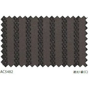 サンゲツ オーダー遮光カーテン AC5480〜AC5482 巾150×丈221〜240cm(2枚入) LP縫製仕様(形態安定加工) 約2倍 3つ山ヒダ|i-read|06
