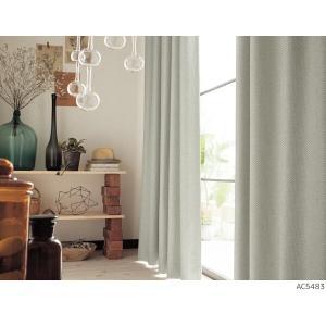 ・品番(AC5483〜5488)とカーテンサイズ等をお選びください。 ・カーテンサイズの測り方、カー...