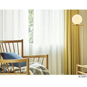 サンゲツ 無地調遮熱ミラーレースカーテン AC5681〜AC5682  巾100×丈81〜100cm(2枚入) スタンダード縫製 約1.5倍 2つ山ヒダ|i-read