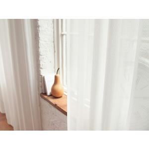 サンゲツ 無地調遮熱ミラーレースカーテン AC5684 巾100×丈81〜100cm(2枚入) スタンダード縫製 約2倍 3つ山ヒダ|i-read
