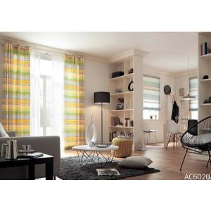 ◆品番(AC6019〜AC6021)とカーテンサイズ等をお選びください。 ◆カーテンサイズの測り方、...
