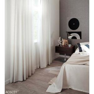 ◆品番(AC6031〜AC6032)とカーテンサイズ等をお選びください。 ◆カーテンサイズの測り方、...