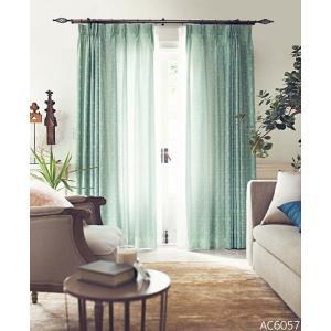 ◆品番(AC6056〜AC6057)とカーテンサイズ等をお選びください。 ◆カーテンサイズの測り方、...