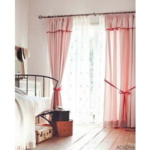 ◆品番(AC6058〜AC6059)とカーテンサイズ等をお選びください。 ◆カーテンサイズの測り方、...