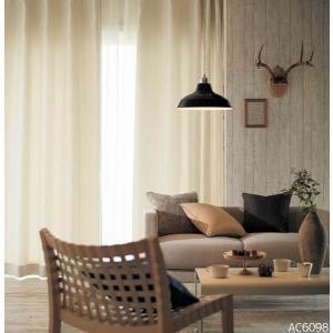◆品番(AC6097〜AC6098)とカーテンサイズ等をお選びください。 ◆カーテンサイズの測り方、...