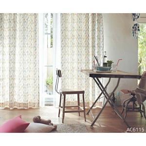 ◆品番(AC6115〜AC6116)とカーテンサイズ等をお選びください。 ◆カーテンサイズの測り方、...