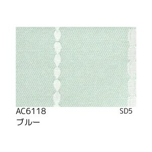 サンゲツ ACカーテン AC6117〜AC6120 巾150×丈241〜260cm(2枚入) LP縫製仕様(形態安定加工) 約2倍3つ山ヒダ i-read 03