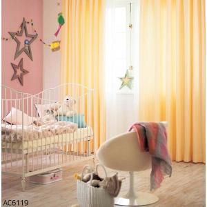 ◆品番(AC6117〜AC6120)とカーテンサイズ等をお選びください。 ◆カーテンサイズの測り方、...