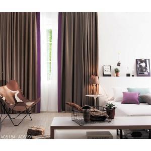 ◆品番(AC6181〜AC6195)とカーテンサイズ等をお選びください。 ◆カーテンサイズの測り方、...