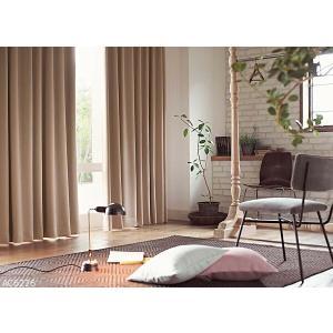 ◆品番(AC6216〜AC6230)とカーテンサイズ等をお選びください。 ◆カーテンサイズの測り方、...