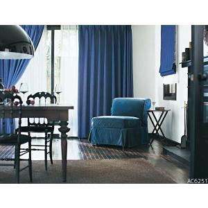 ◆品番(AC6247〜AC6251)とカーテンサイズ等をお選びください。 ◆カーテンサイズの測り方、...