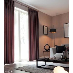 ◆品番(AC6252〜AC6255)とカーテンサイズ等をお選びください。 ◆カーテンサイズの測り方、...