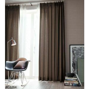◆品番(AC6262〜AC6264)とカーテンサイズ等をお選びください。 ◆カーテンサイズの測り方、...
