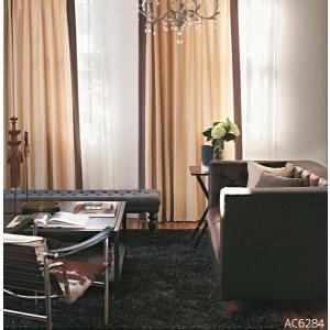 ◆品番(AC6283〜AC6286)とカーテンサイズ等をお選びください。 ◆カーテンサイズの測り方、...