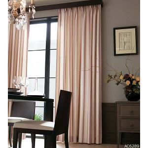 ◆品番(AC6287〜AC6289)とカーテンサイズ等をお選びください。 ◆カーテンサイズの測り方、...
