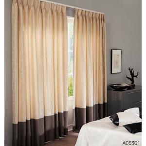 ◆品番(AC6301〜AC6302)とカーテンサイズ等をお選びください。 ◆カーテンサイズの測り方、...