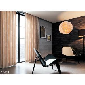 ◆品番(AC6311〜AC6313)とカーテンサイズ等をお選びください。 ◆カーテンサイズの測り方、...