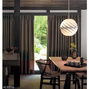 ◆品番(AC6314〜AC6316)とカーテンサイズ等をお選びください。 ◆カーテンサイズの測り方、...