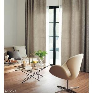 ◆品番(AC6322〜AC6323)とカーテンサイズ等をお選びください。 ◆カーテンサイズの測り方、...
