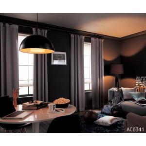 ◆品番(AC6341〜AC6344)とカーテンサイズ等をお選びください。 ◆カーテンサイズの測り方、...