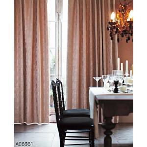 ◆品番(AC6361〜AC6363)とカーテンサイズ等をお選びください。 ◆カーテンサイズの測り方、...