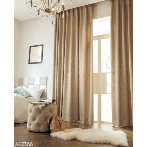◆品番(AC6366〜AC6367)とカーテンサイズ等をお選びください。 ◆カーテンサイズの測り方、...