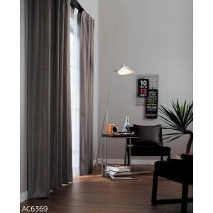 ◆品番(AC6368〜AC6371)とカーテンサイズ等をお選びください。 ◆カーテンサイズの測り方、...
