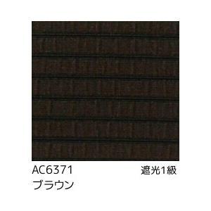 サンゲツ AC遮光カーテン AC6368〜AC6371 巾150×丈161〜180cm(2枚入) LP縫製仕様(形態安定加工) 約2倍3つ山ヒダ|i-read|05