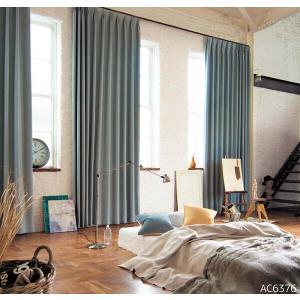 ◆品番(AC6375〜AC6379)とカーテンサイズ等をお選びください。 ◆カーテンサイズの測り方、...