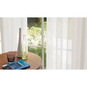 サンゲツ AC ミラーレースカーテン(遮熱・UVカット) AC6485 1.5倍ヒダ仕様  巾100×丈81〜100cm(2枚入)