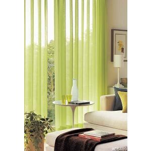 ◆品番(AC6487〜AC6489)とカーテンサイズ等をお選びください。 ◆カーテンサイズの測り方、...