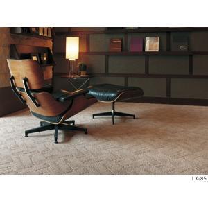 アスワン YES ウールカーペット ルクソール 中京間10畳 364×455cm|i-read
