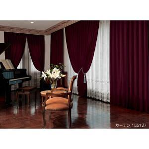 ◆品番(E6125〜E6128)とカーテンサイズ等をお選びください。 ◆カーテンサイズの測り方、カー...