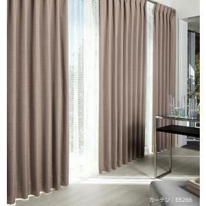 品番(E6265・E6266)とカーテンサイズ等をお選びください。 カーテンフック(Aフック・Bフッ...