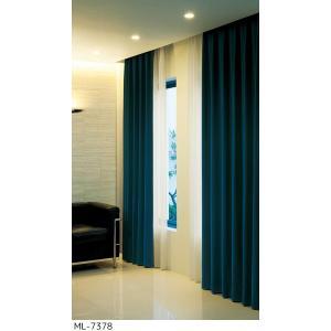 ◆品番(ML-7371〜ML-7378)とカーテンサイズ等をお選びください。 ◆カーテンサイズの測り...