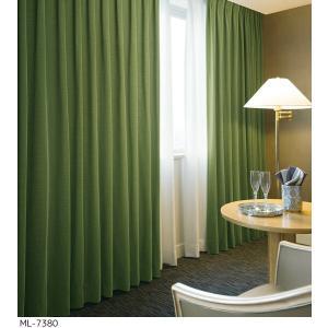 ◆品番(ML-7379〜ML-7382)とカーテンサイズ等をお選びください。 ◆カーテンサイズの測り...