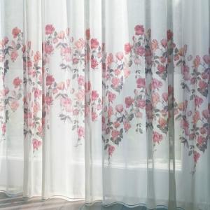 カーテン レギュラー縫製 3ツ山仕様 プレーンシェード SALA ELEGANCE LS-61174 リリカラ 約2倍ヒダ