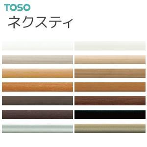 TOSO(トーソー) カーテンレール ネクスティ レール 1.82m|i-read